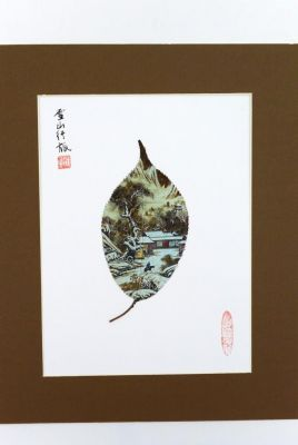 Chinese painting on tree leaf - Chinese landscape
