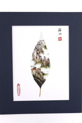 Chinese painting on tree leaf - Chinese mountains