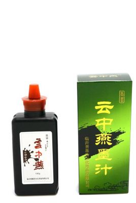 Chinese Liquid Ink