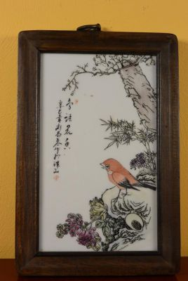 Small Chinese Wood and Porcelain Panel Bird 1