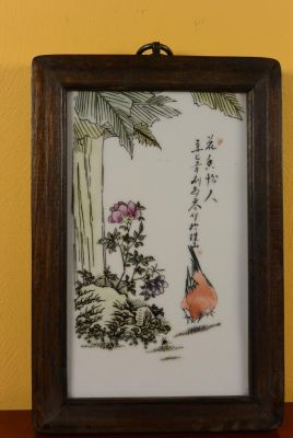 Small Chinese Wood and Porcelain Panel Bird 2
