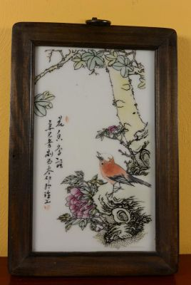 Small Chinese Wood and Porcelain Panel Bird 4