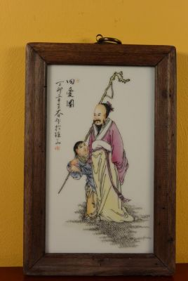 Small Chinese Wood and Porcelain Panel Monk and disciple 1