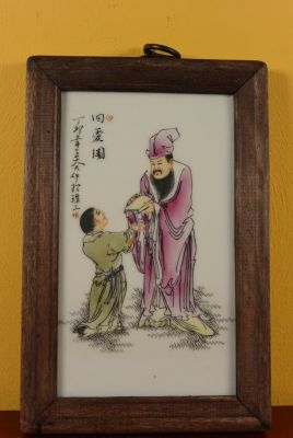 Small Chinese Wood and Porcelain Panel Monk and disciple 2