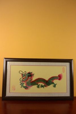 Chinese shadow theater - Framed PiYing puppets - Dragon
