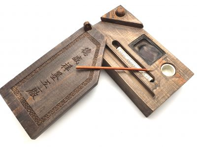Old Chinese box - calligraphy box - Mao era