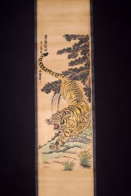 Chinese Paining Kakemono Tiger 1