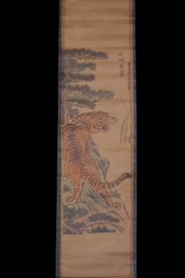Chinese Paining Kakemono Tiger 2