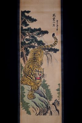 Chinese Paining Kakemono Tiger 3