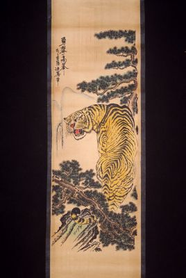 Chinese Paining Kakemono Tiger 4