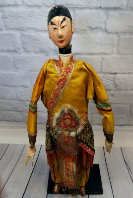 Ancient Chinese Theater Puppet -Fujian Province - Man / Yellow Silk Costume