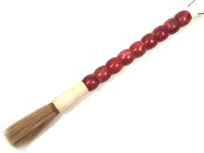 Large chinese Calligraphy Brush - Red