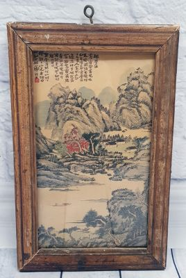 Old Chinese Wood Frame - Painting - Landscape - Mountain