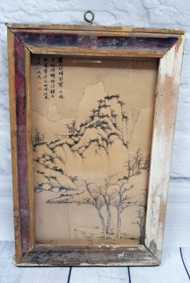Old Chinese Wood Frame - Painting - The tree