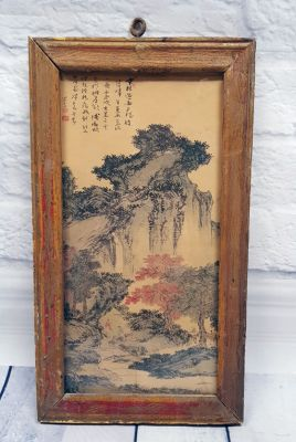 Old Chinese Wood Frame - Painting - The jade mountain