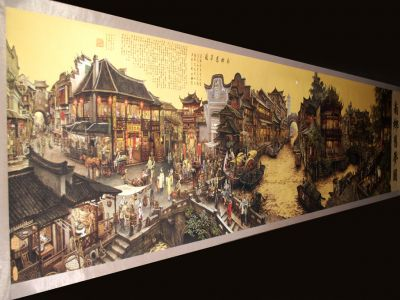 Very Large Chinese Kakemono - Painting - Chinese City