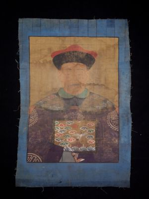 Old reproduction - Portrait of Chinese ancestors - Man