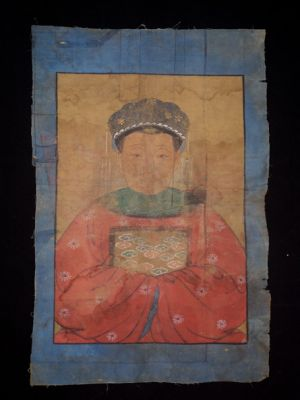 Old reproduction - Portrait of Chinese ancestors - Empress