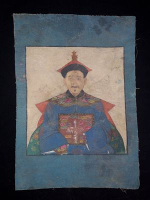 Old reproduction - Portrait of Chinese ancestors - Emperor