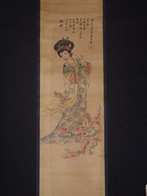 Small Chinese Paining - Kakemono - Lady of court 1