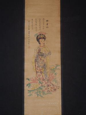 Small Chinese Paining - Kakemono - Lady of Court 2