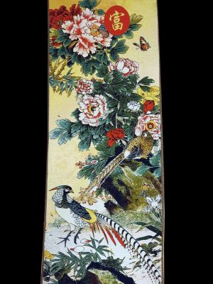 Chinese painting - Embroidery on silk - Landscape - Pheasant