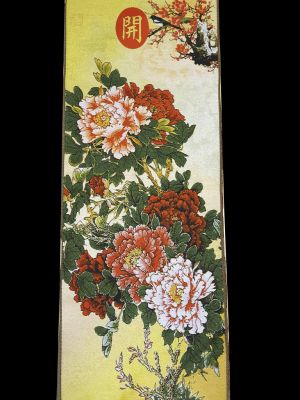 Chinese painting - Embroidery on silk - Landscape - Cherry and peonies