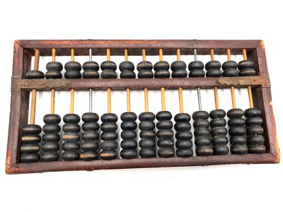 Old Abacus - Japanese school