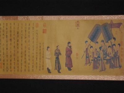 Chinese Xuandi emperor painting Handscroll