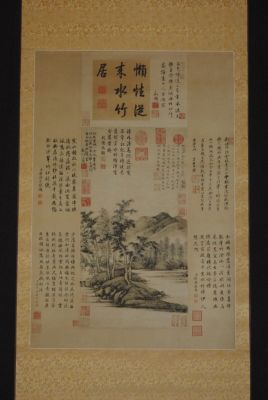 Chinese painting on silk scroll Poem