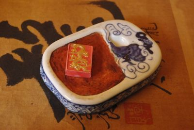 Support pour encre porcelaine Calligraphie Chinoise