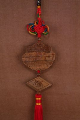 Feng Shui Pendants in Wood Fish
