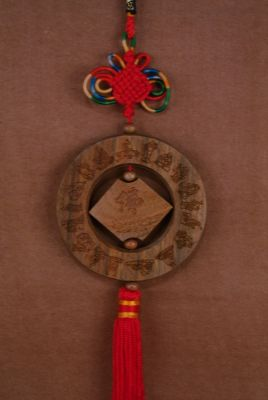 Feng Shui Pendants in Wood China