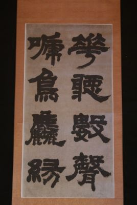 Chinese scroll Paintings Calligraphy