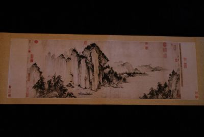 Chinese Painting Chinese Landscape