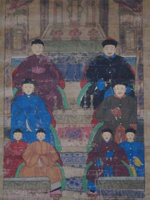 Old Chinese Ancestors from China Qing Dynasty