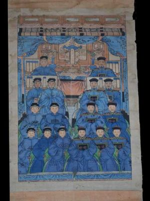 Ancien grand portrait d'ancêtres chinois Dynastie Qing