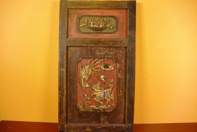 Old Large Wooden Panel from China Chinese door 2