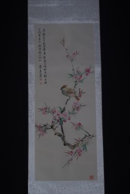 Chinese Painting Watercolor on silk Bird