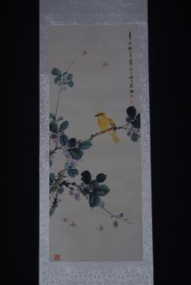 Chinese Painting Watercolor on silk Little yellow bird