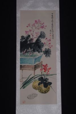 Chinese Painting Watercolor on silk Bonsai