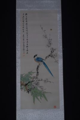 Chinese Painting Watercolor on silk Parrot