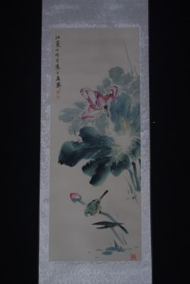 Chinese Painting Watercolor on silk The Lotus