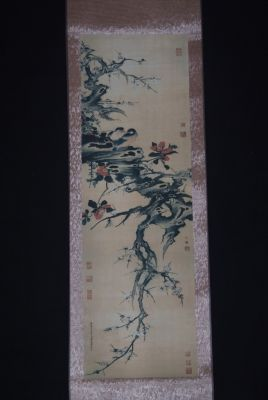 Chinese Painting Flowers and Birds Spring