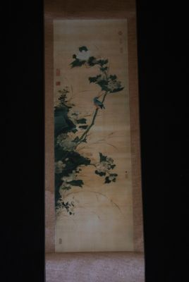 Chinese Painting Flowers and Birds Winter