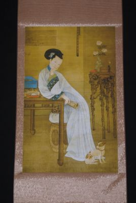 Chinese Painting Qing Dynasty Woman Leng Mei
