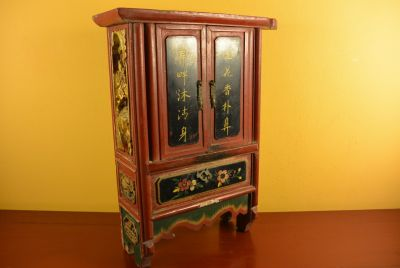 Old small Chinese wooden furniture