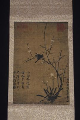 Chinese Painting 2 Birds