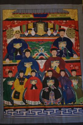 Very Large Chinese dignitaries family 10 People