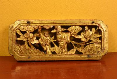 Old Asian Panel in Wood Characters
